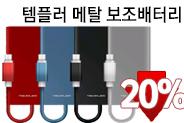 11월특가 돌아온 고난행군 22탄 부스트 카드 범퍼 가즈아 !!