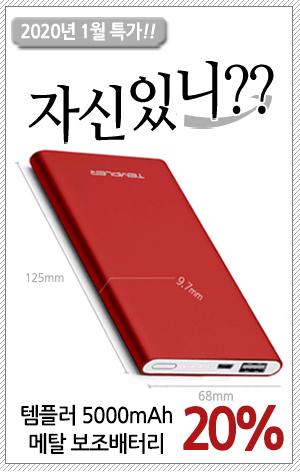 2월특가 자신있니? 2탄 클립메탈카드범퍼 가즈아 !!
